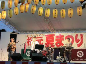 松元夏祭り